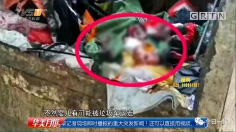 Bà nội cùng bà ngoại thẳng tay ném cháu gái mới sinh thiếu tháng vào thùng rác bên đường - Ảnh 1.