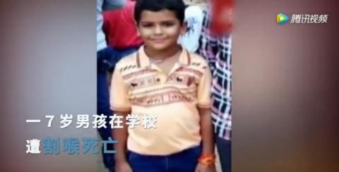 Bé trai 7 tuổi bị nhân viên thu vé sát hại dã man sau khi xâm hại không thành - Ảnh 1.