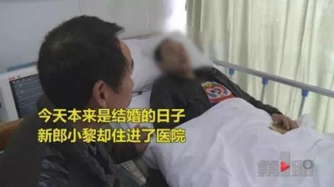 Chú rể bị đánh trọng thương phải nhập viện