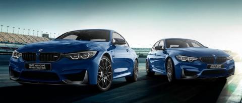 BMW M3 và M4 bản đặc biệt giá từ 2,7 tỷ đồng - 4