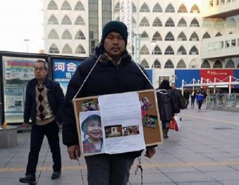 Hành trình đi tìm công lý của gia đình bé Nhật Linh hơn 1 năm qua. Ảnh: TL