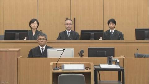 Nóng: Kẻ sát hại bé Nhật Linh nhận án tù chung thân - Ảnh 1.