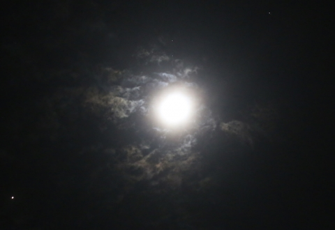 """Ảnh """"trăng máu"""" tại Việt Nam do nguyệt thực toàn phần rạng sáng 28/7 - 2"""