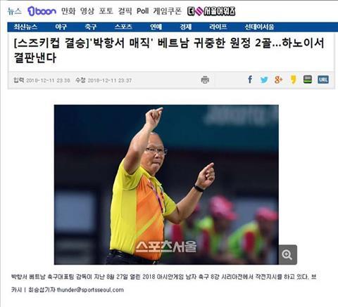 Vì sức hút của ĐT Việt Nam, truyền hình Hàn Quốc làm điều chưa từng có trong lịch sử - 3