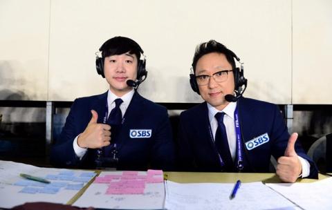 Vì sức hút của ĐT Việt Nam, truyền hình Hàn Quốc làm điều chưa từng có trong lịch sử - 1