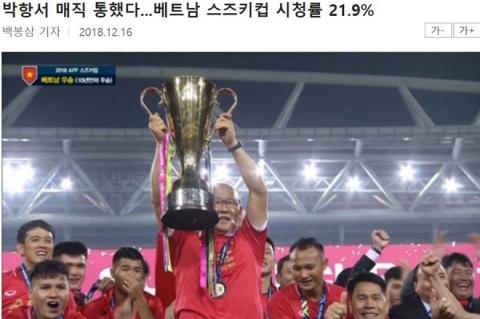 Là m điều chưa từng có vì chung kết AFF Cup, truyền hình Hà n nhận kết quả bất ngờ - 1
