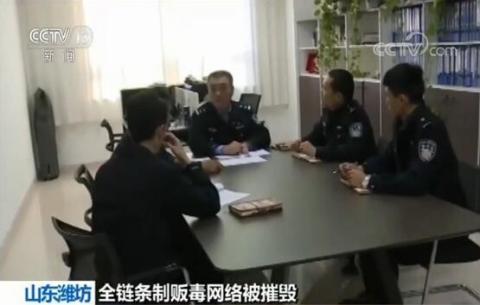 Đường dây buôn ma túy qua internet bị triệt phá, nam ca sĩ nổi tiếng của Trung Quốc sa lưới pháp luật - Ảnh 1.
