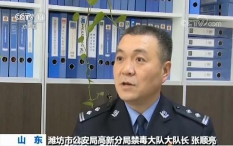 Đường dây buôn ma túy qua internet bị triệt phá, nam ca sĩ nổi tiếng của Trung Quốc sa lưới pháp luật - Ảnh 2.
