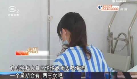 Cô gái 20 tuổi phát hiện bị ung thư: Giật mình từ món ăn khoái khẩu vạn người mê - 1