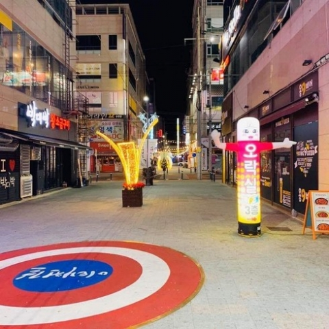 '. Đường phố vắng hoe, cửa hàng đóng cửa, nhiều người Việt mắc kẹt giữa tâm dịch Daegu .'