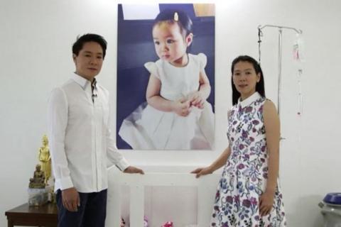 Thái Lan: Cha mẹ đông lạnh não con gái 3 tuổi chờ hồi sinh - Ảnh 1.