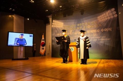 HLV Park Hang-seo nhận vinh dự cực lớn tại quê nhà Hàn Quốc