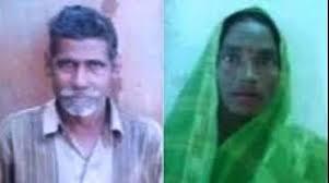 Ấn Độ: Cặp vợ chồng bị chém tử vong bằng rìu vì món nợ…5.000 đồng
