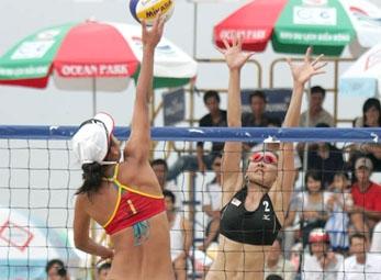 Việt Nam đặt mục tiêu cao ở Đại hội thể thao bãi biển châu Á 2012