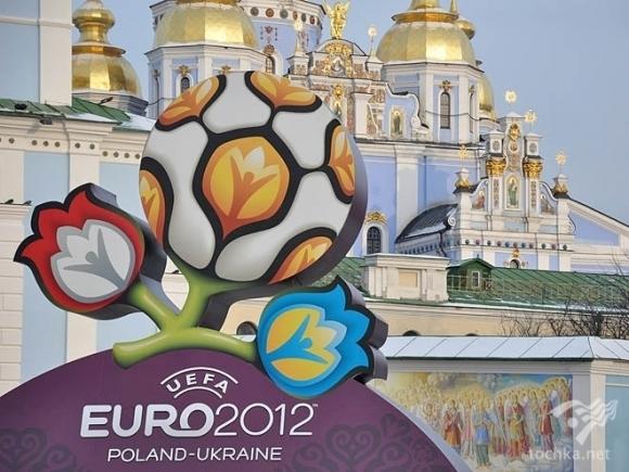 VTV chính thức có bản quyền truyền hình trực tiếp Euro 2012