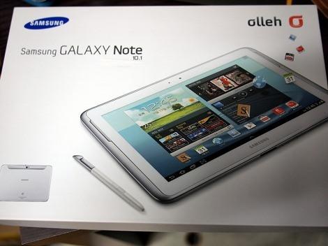 Samsung Galaxy Note 10.1 lộ diện thông số mới