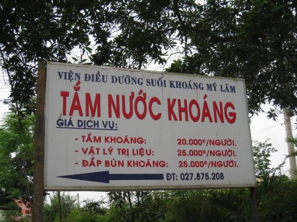 Ngắm cảnh Tuyên Quang, tắm Suối khoáng nóng Mỹ Lâm