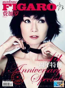 Trương Mạn Ngọc đẹp hớp hồn ở tuổi 48