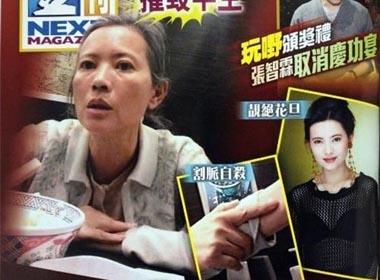 Lam Khiết Anh tiết lộ sự thật vụ cưỡng hiếp 30 năm trước