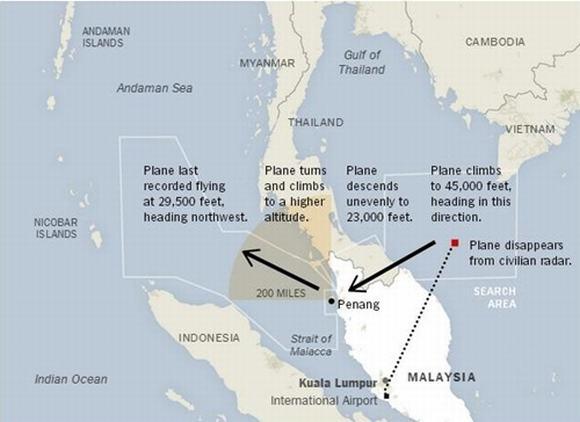 Tin mới nhất vụ máy bay Malaysia mất tích: Kết luận chuyến bay MH370 bị tấn công