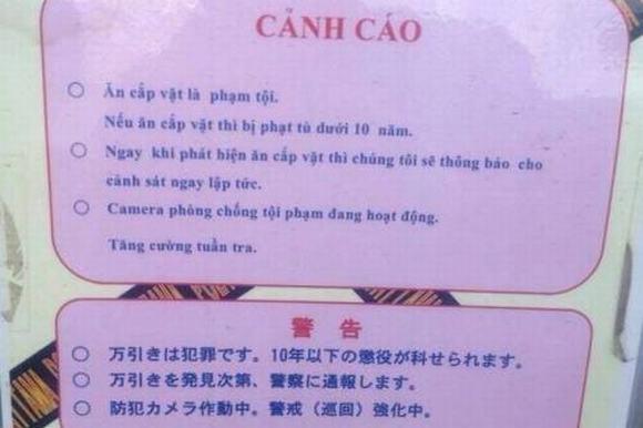 Hết Thái, Hàn đến Nhật rêu rao người Việt trộm cắp, ăn tham, xả rác bien canh bao nguoi viet o nuoc ngoai3