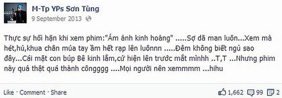 Son Tung, Thieu Bao Tram, Son Tung than thiet voi Thieu Bao Tram