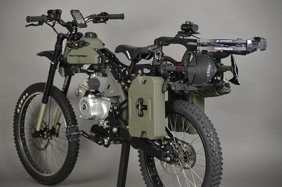 Một chiếc xe đạp có động cơ sẽ giúp bạn sống sót qua ngày tận thế Xe4