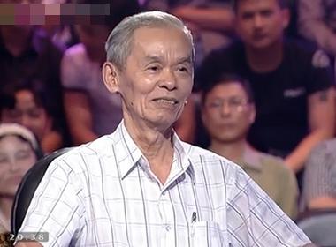 Cụ ông 78 tuổi thi Ai là triệu phú khiến Lại Văn Sâm ngả mũ thán phục
