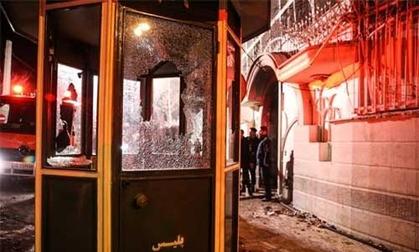 Đại sứ quán Ảrập Xêút bị phóng hỏa, tấn công dữ dội