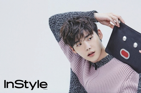 Lee Jong Suk khoe style thu sành điệu 6