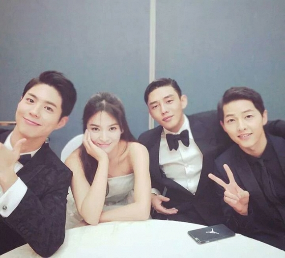 Rộ tin đồn Song Joong Ki và Song Hye Kyo sắp làm đám cưới 0