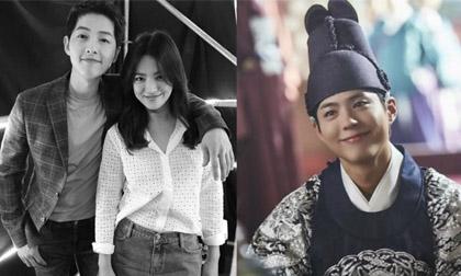 Rộ tin đồn Song Joong Ki và Song Hye Kyo sắp làm đám cưới 1