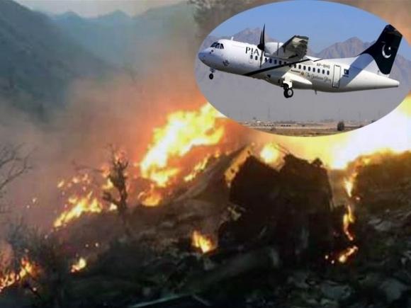 Ngày 7/12, một máy bay Pakistan mang số hiệu PK 661 chở theo 47 người đang trên đường từ Chitral đến thủ đô Islamabad của nước này đã biến mất khỏi màn hình radar và sau đó được xác nhận rơi ở một vùng núi cách thủ đô Islamabad khoảng 50 km về phía Bắc. Nguyên nhân của vụ tai nạn được xác định là do máy bay gặp vấn đề về động cơ. (Ảnh: PIA)