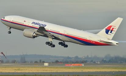 Vụ máy bay MH370 rơi: Chính thức ngừng tìm kiếm xác máy bay
