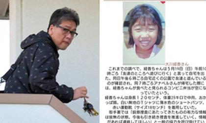 Nghi phạm Shibuya bị tình nghi liên quan vụ bé gái Philippines mất tích 15 năm trước