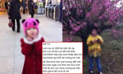 Thắt lòng trước những vần thơ mẹ bé Nhật Linh gửi cho con gái