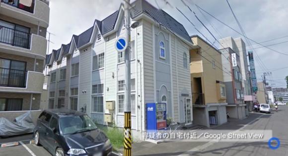 Những vụ bắt cóc gây chấn động ở Nhật khi kẻ gây án là người gần nhà - Ảnh 3.
