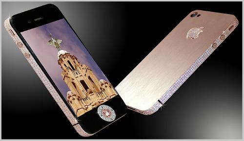 Top 10 smartphone đính kim cương, mạ vàng đắt đỏ nhất hành tinh - 1