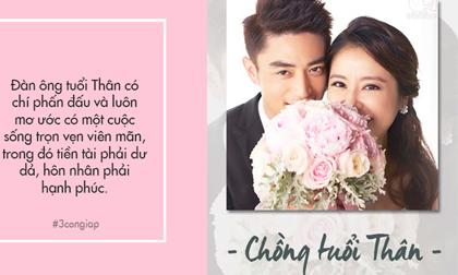 Thế gian này có 3 người chồng vừa giàu có vừa tình cảm, phụ nữ lấy được xác định viên mãn cả đời!