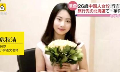 Nữ du khách xinh đẹp mất tích bí ẩn tại Nhật Bản được tìm thấy trong tình trạng tử vong