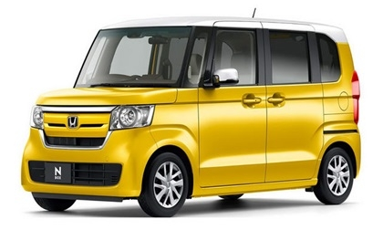 Honda N-Box: 'xế hộp' tiện dụng giá chỉ 286 triệu đồng