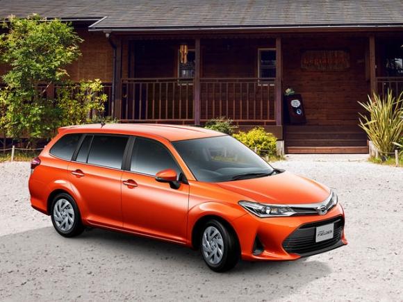 Xe gia đình Toyota Corolla Fielder giá 333 triệu đồng - 1