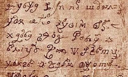 Sau 340 năm, bức mật thư của nữ tu sĩ bị cho là quỷ ám mới được giải mã