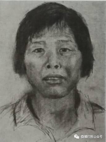Từng khiến người khác phải chết oan vì mất con, kẻ buôn bán trẻ em tự nhận án tử hình - Ảnh 2.