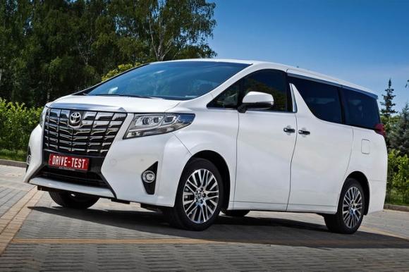 20 mẫu xe có doanh số thấp nhất Việt Nam 2017 - 3