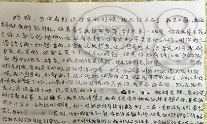 Bức thư của cậu bé tự sát 2 lần không thành cảnh tỉnh mỗi bà mẹ về cách dạy con