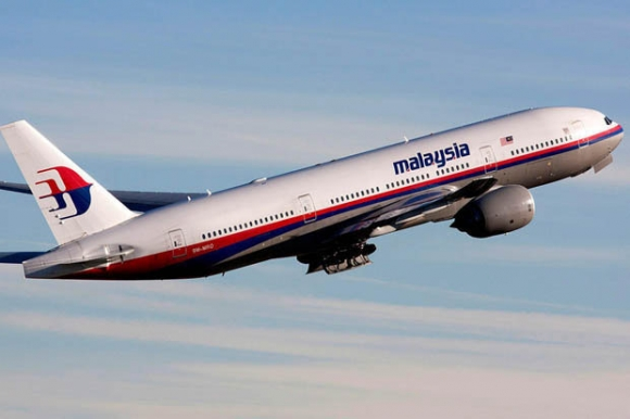Tin mới nhất về quá trình tìm kiếm MH370 - 1