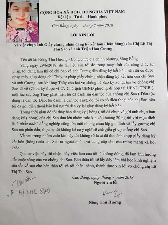 Cặp vợ 61, chồng 25 tuổi yêu cầu truy tìm người phát tán ảnh giấy kết hôn - 1