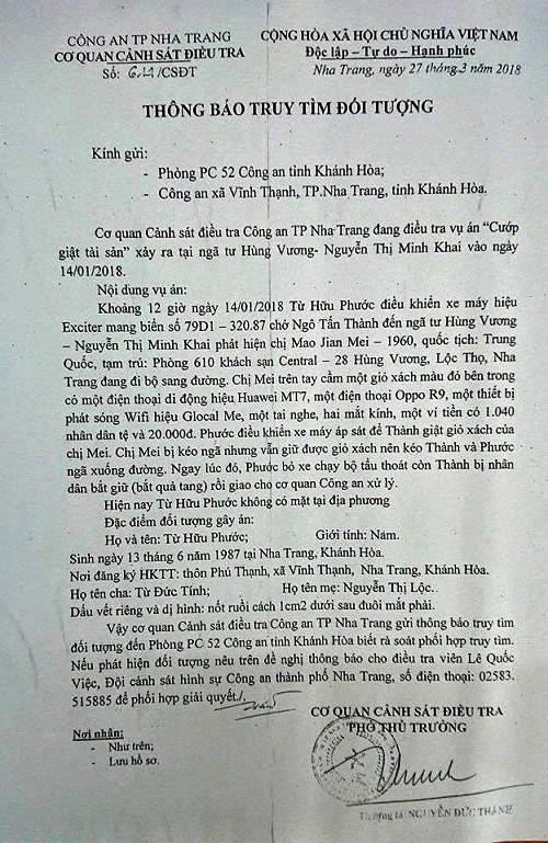 Công an nói về thông tin cựu tuyển thủ U23 Từ Hữu Phước phản ứng - Ảnh 1.