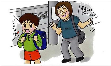 15 câu hỏi cha mẹ phải dạy con để ứng phó trong những tình huống nguy hiểm đang cận kề